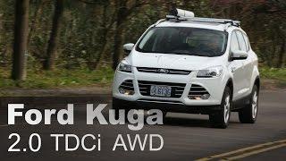 柴能兼備 Ford Kuga TDCi