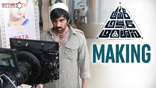Amar Akbar Anthony Making | Ravi Teja | Ileana | Thaman S | Sreenu Vaitla | Mythri Movie Makers