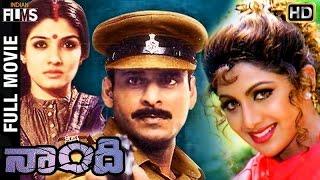 Naandi Full Telugu Dubbed Film | Shilpa Shetty | Manoj Bajpai | Raveena Tandon | Shool Hindi Movie