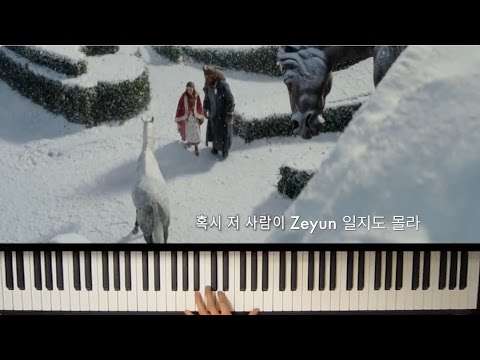 미녀와 야수 Ost- Piano & Strings 커버