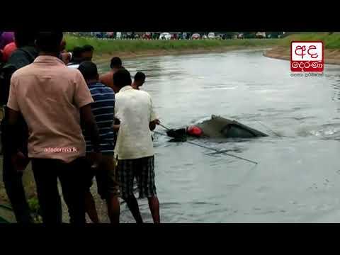 three rescued one mi eng