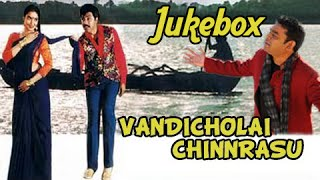 Vandicholai Chinnrasu Movie Songs Jukebox - Satyaraj, Sukanya - Tamil Songs Collections