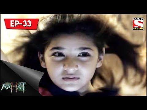 Aahat 6 - আহত 6 - Ep 33 - Doll - 16th July, 2017 thumbnail