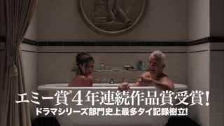 マッドメン シーズン1 第4話