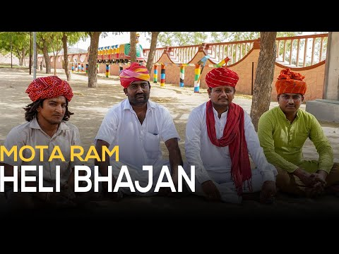 Watching video Motaram - Heli Bhajan (Anahad Foundation - Folk Music Rajasthan)