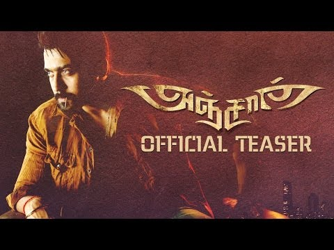 Anjaan - Official Teaser | Suriya Samantha