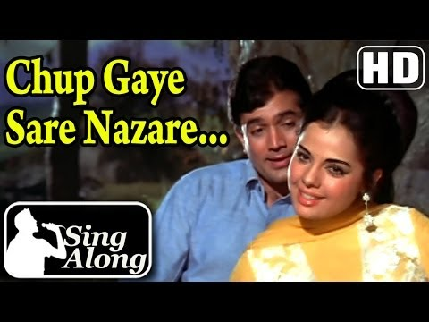 Chhup Gaye Saare Nazaare (HD) - Lata Rafi Karaoke Song - Do...