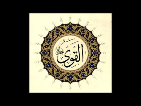Asma Ul Husna - 99 Names Of Allah Taala- *beautiful* Arabic Nasheed video