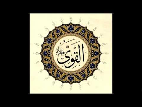 Asma Ul Husna - 99 Names Of Allah Taala- *Beautiful* Arabic Nasheed