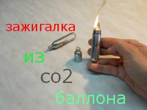 Как сделать бензиновую зажигалку своими руками