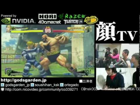 KAO TV vs KichiG○Y - AE2012 5vs5 (Best of 3 Sets)