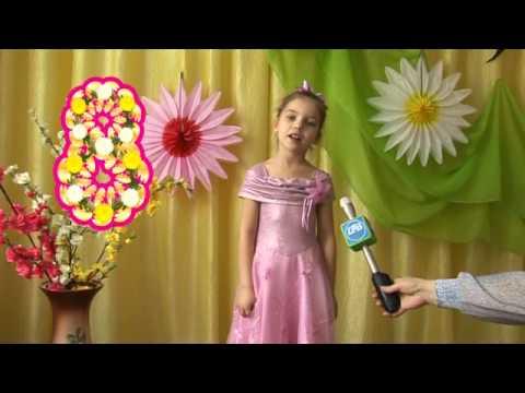 Десна-ТВ: Поздравление. 8 марта. Дети.