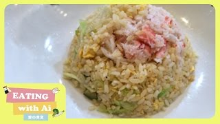 Crab Fried Rice in Shibuya! | Collaboration with papadesuyo777