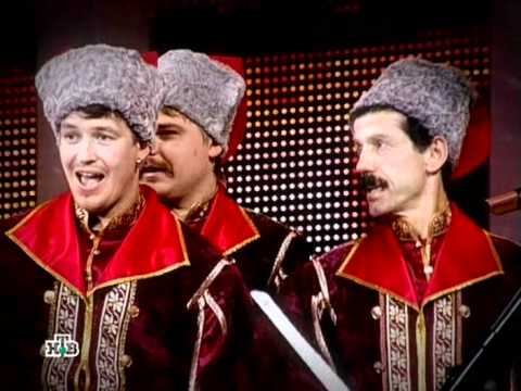 Александр Розенбаум - Казачья