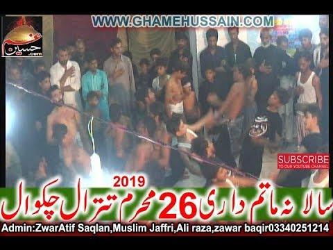 Live matamdari ......26 Muharram 2019..........Tatral chakwal