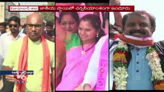 Countdown Starts For Nizamabad Lok Sabha Elections Results