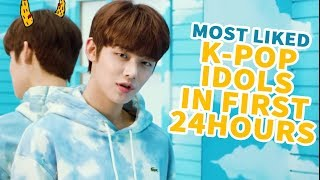[TOP 30] K-POP IDOLS MOST LIKED IN FIRST 24 HOURS ON YOUTUBE