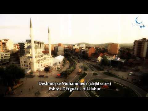 Këndim i Ezanit nga Hoxhë Enis Rama