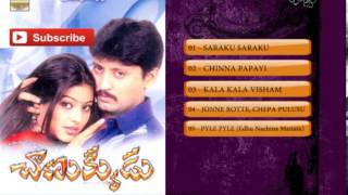 Chanakyudu Telugu Movie Full Songs | Jukebox | Prasanth,Sneha,Vadivelu