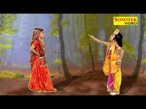 Krishna Bhajan Sun Radha Barsane Ki Shyam Ji Ka Lifafa Vol 3...