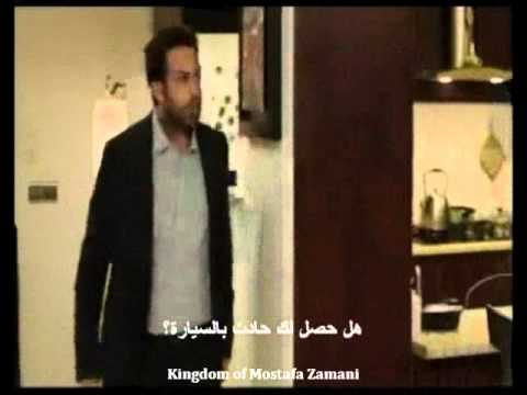 Man Hamsarash Hastam Movie Trailer - Arabic subtitle .wmv