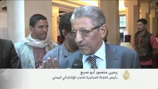 جولة جديدة من المشاورات اليمنية برعاية بن عمر