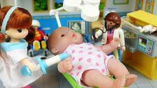 Doctor and Baby doll hospital and dental clinic toys