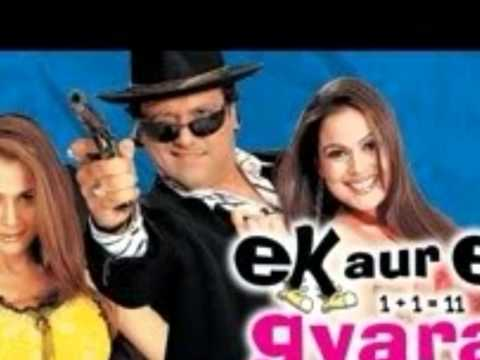 Ek Aur Ek Gyarah Full Song (HD) With Lyrics - Ek Aur Ek Gyarah...