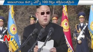 North Korea Hydrogen Bomb Test || Threat to The World Peace || Story Board || Part 2