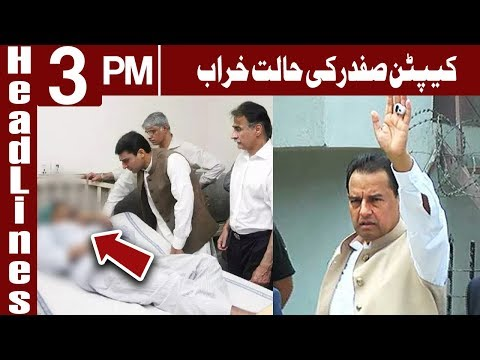 Captan Safdar Ki Jail mai Tabyat Kharab | Headlines 3PM | 21 July 2018 | Express News