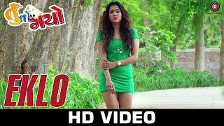 Eklo - Tuu To Gayo | Dharmesh Vyas, Tushar Sadhu, Raunaq K, Nilay P & Twinkle V