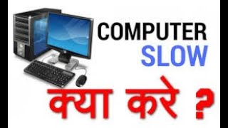 Slow Computer | Tune Up | Cleanup | Windows Running Slow | Dimple Narula