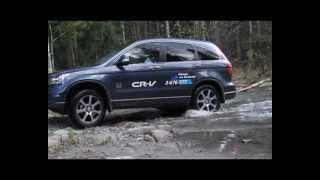 Тест драйв: Honda CR-V