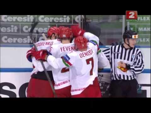 Беларусь 3 : 1 Латвия. Последняя минута
