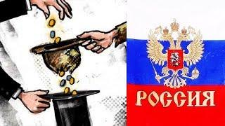 Страна лжи и показухи: как Кремль замыливает глаза народу – Гражданская оборона, 13.12.2016
