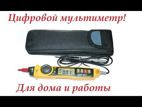 Обзор мультиметра. Распаковка, обзор и тесты мультиметра.Multimeter HYELEC MS8211