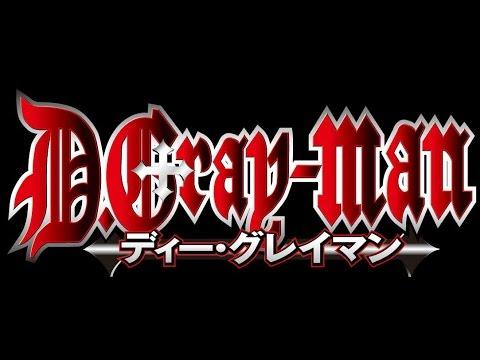 D.Gray-Man All Openings Full Version (1-4)