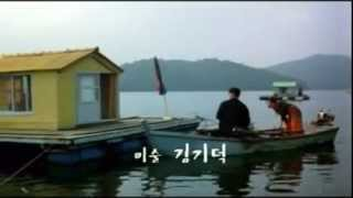 Artchipel Orchestra - Big Orange (To Pip Pyle) vs Seom (Kim Ki Duk)