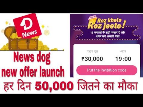 Invitation code for news dog invitationswedd 12 stopboris Images
