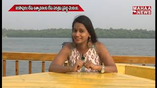 Good Tourism Place Is Vasishta NTR Pushkara Ghat At Narasapuram | AP Tourism