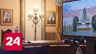 Патриарх поздравил с Пасхой военных на базе Хмеймим - Россия 24