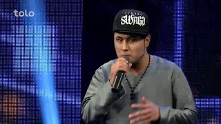 Jamal Mubarez – Waledin – Afghan Star S12 – Top 2