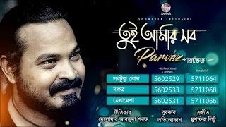 Parvez - Tui Amar Sob - Audio Song