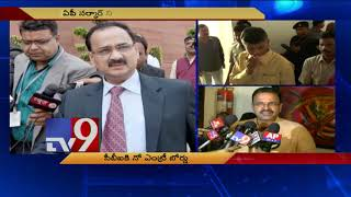 JD Lakshmi Narayana reacts over CBI no entry in AP