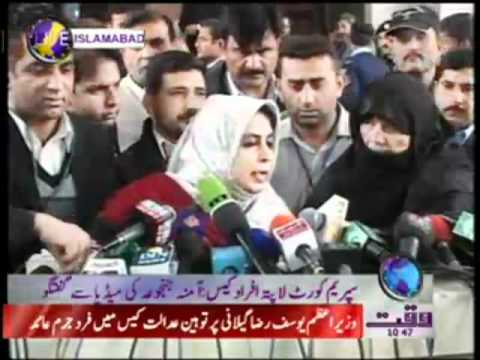 Supreme Court Missing Person Case: Amna Janjua Media Talk News Package 13 ...