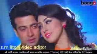 Ki Kore Bol Toke Bojai-Love Marrige Bangla Movie Song By Sakib Khan Apu Biswas