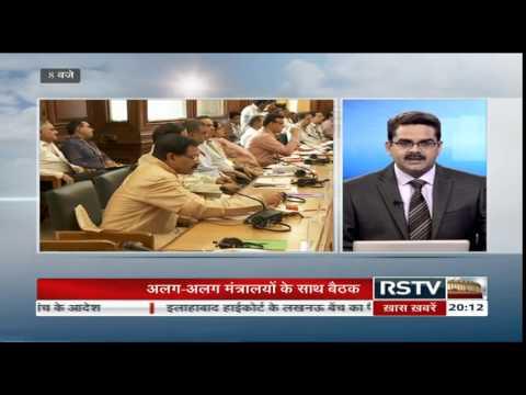 Hindi News Bulletin | हिंदी समाचार बुलेटिन - July 16, 2015 (8 pm)