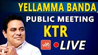 KTR Live | Minister KTR Public Meet at Yellamma Banda in Hyderabad | Telangana