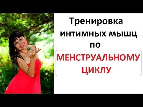 zhenskie-praktiki-dlya-intimnih-mishts