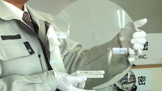 Dieless Glass Processing by Precision Grinding #DigInfo